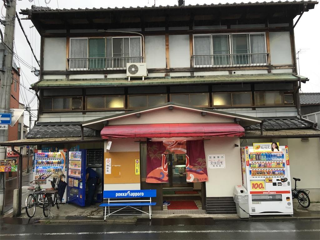 f:id:utakoya-ry88:20160602165156j:image