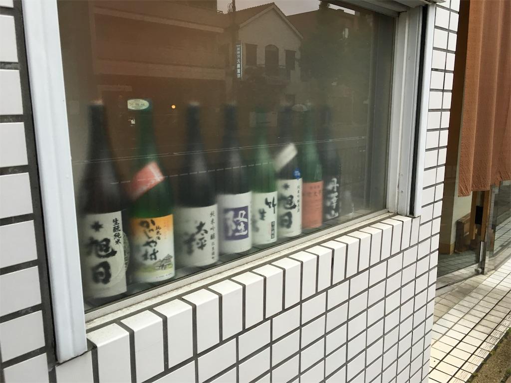f:id:utakoya-ry88:20160602171654j:image