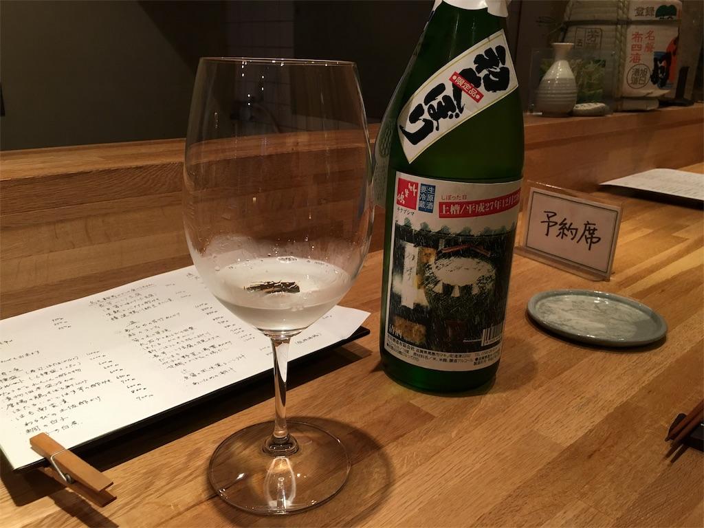 f:id:utakoya-ry88:20160602172024j:image