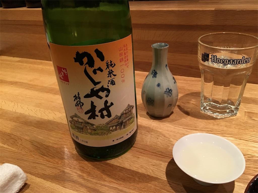 f:id:utakoya-ry88:20160602172936j:image