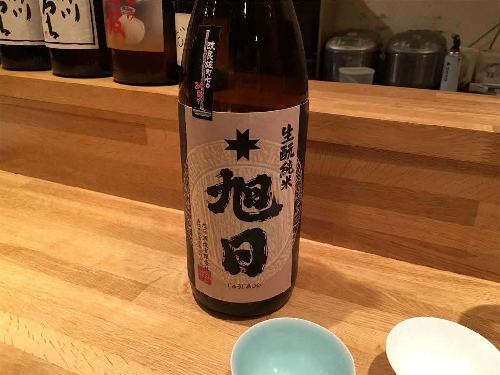 f:id:utakoya-ry88:20160602173218j:image