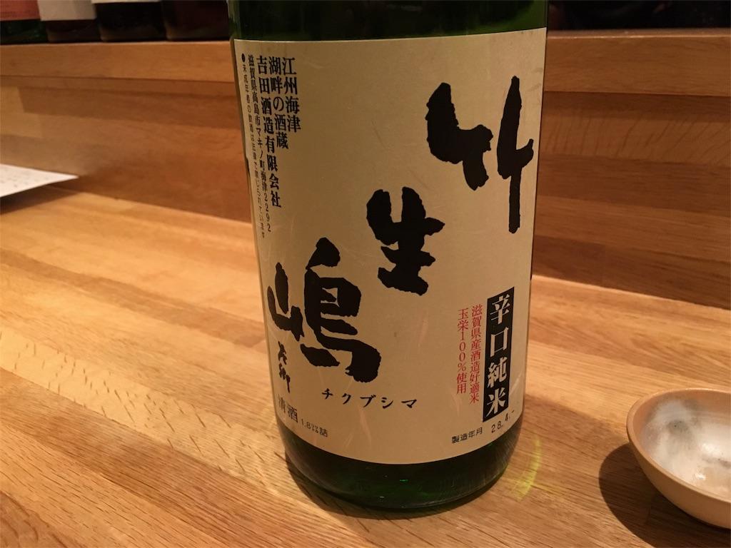 f:id:utakoya-ry88:20160602173429j:image