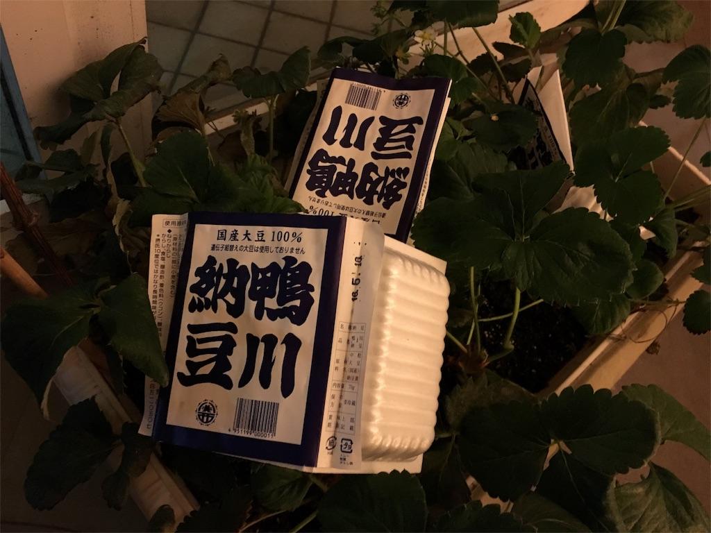 f:id:utakoya-ry88:20160602173819j:image