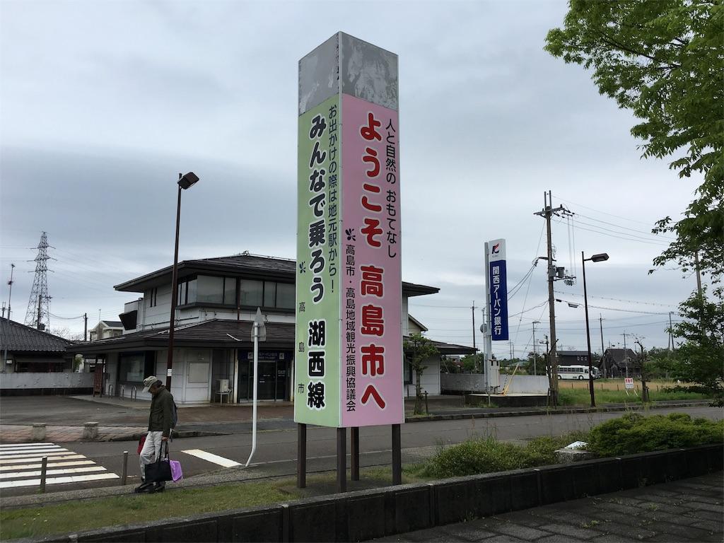 f:id:utakoya-ry88:20160602181634j:image