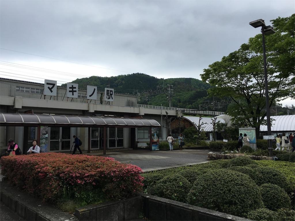 f:id:utakoya-ry88:20160602181659j:image