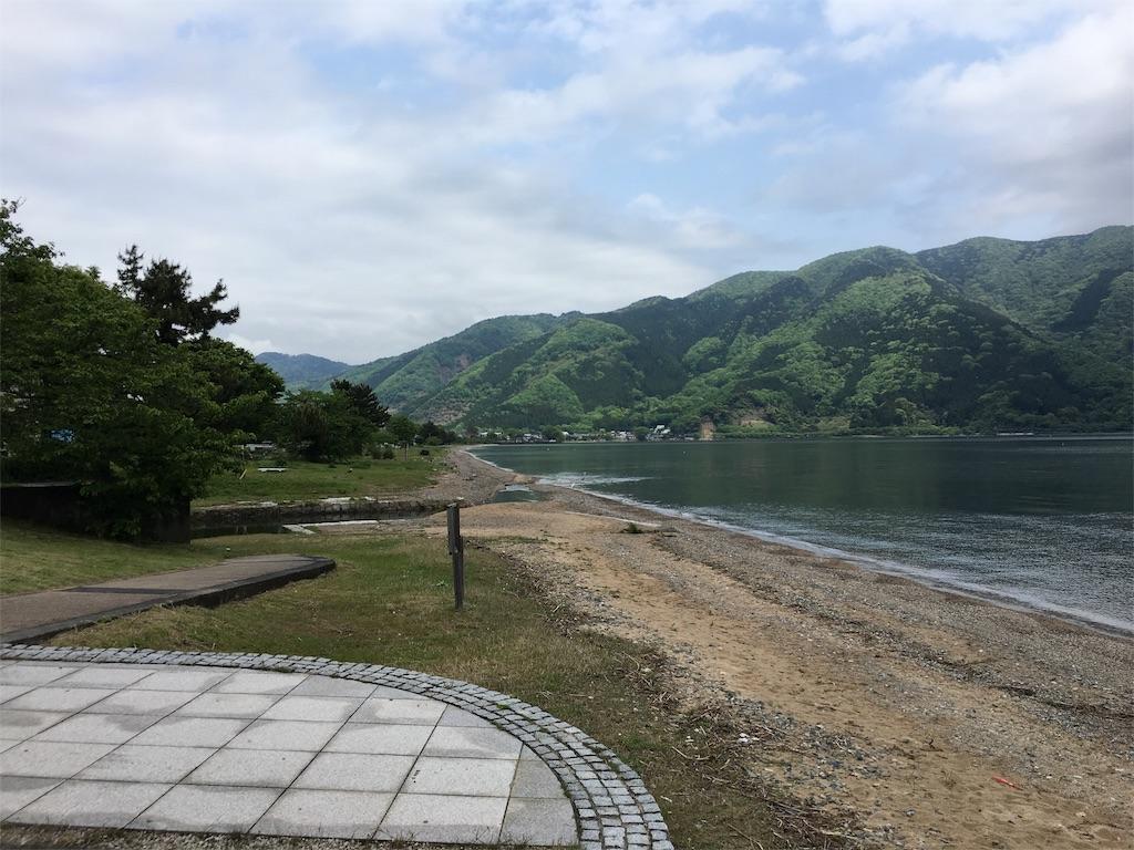 f:id:utakoya-ry88:20160602182556j:image