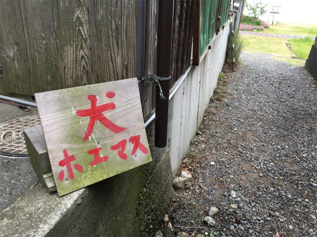 f:id:utakoya-ry88:20160602183632j:image