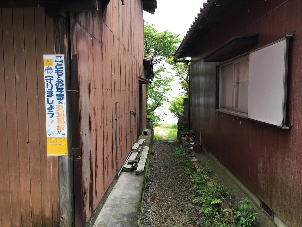 f:id:utakoya-ry88:20160602184607j:image