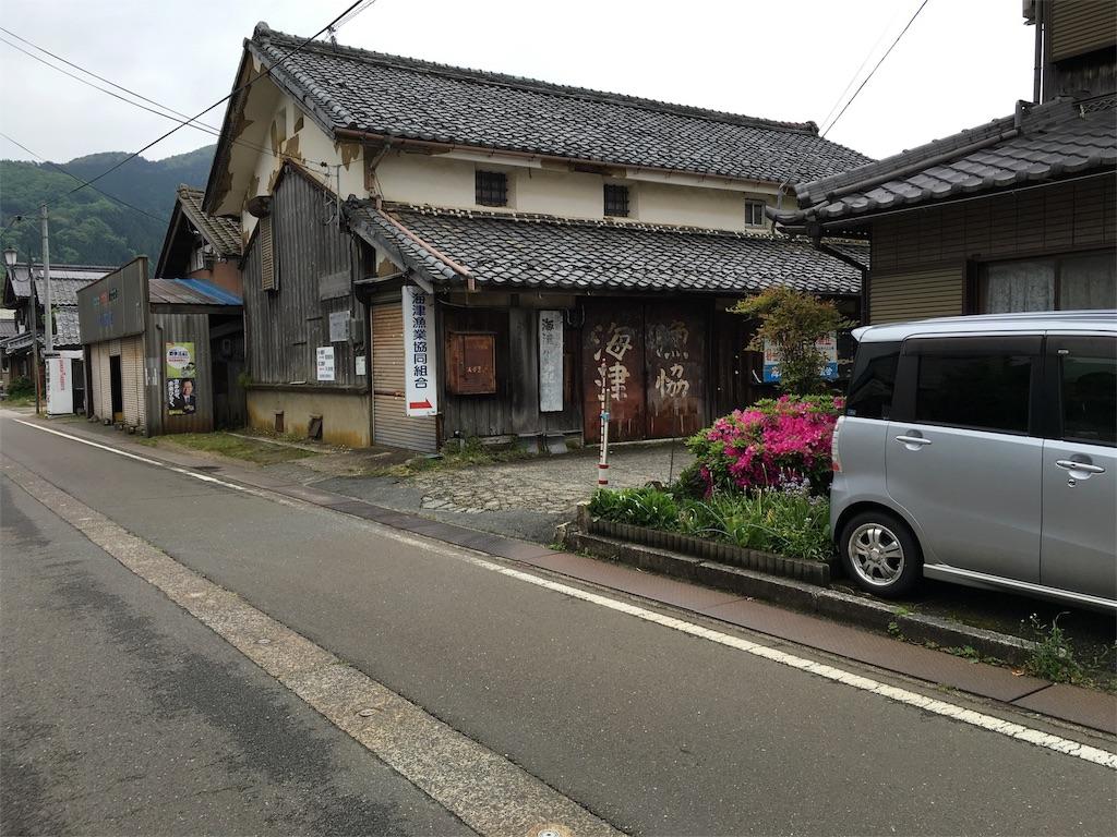 f:id:utakoya-ry88:20160602185111j:image