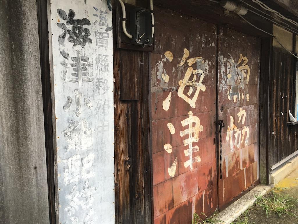 f:id:utakoya-ry88:20160602185135j:image