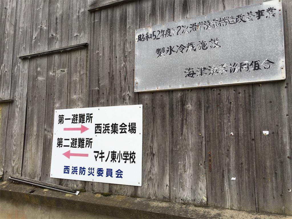 f:id:utakoya-ry88:20160602185201j:image
