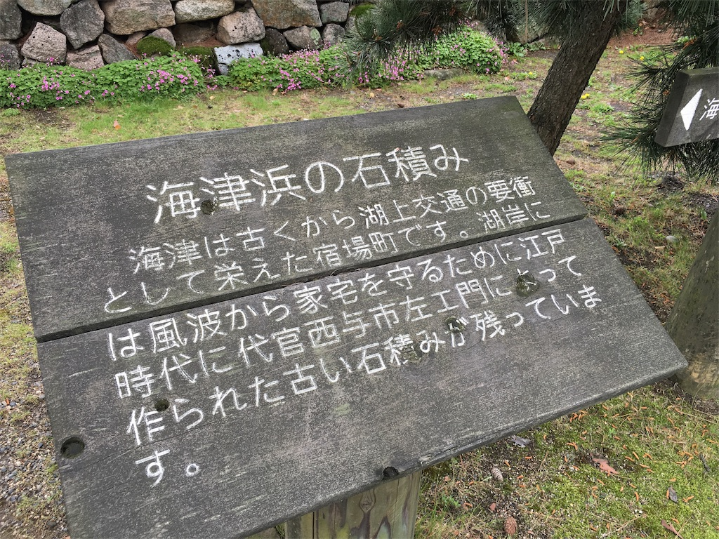 f:id:utakoya-ry88:20160602185432j:image