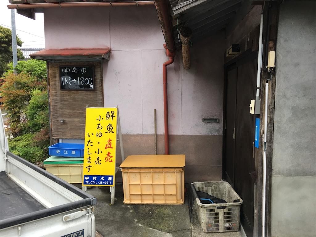 f:id:utakoya-ry88:20160602185613j:image