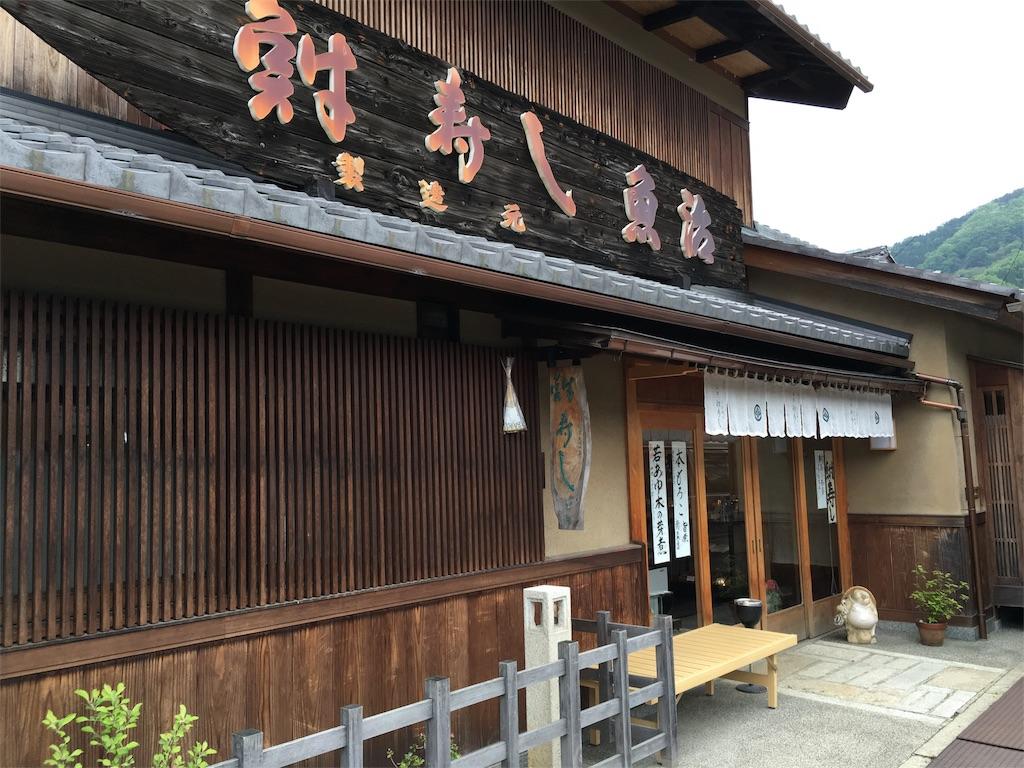 f:id:utakoya-ry88:20160602185713j:image