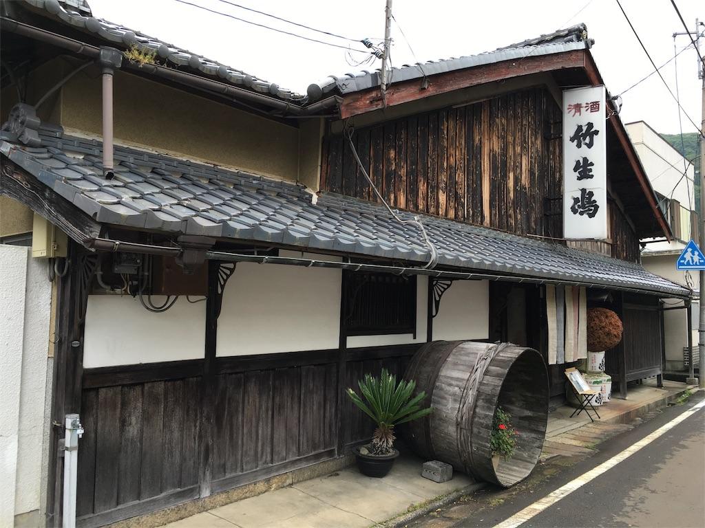 f:id:utakoya-ry88:20160602185852j:image