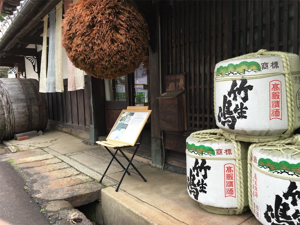 f:id:utakoya-ry88:20160602190246j:image