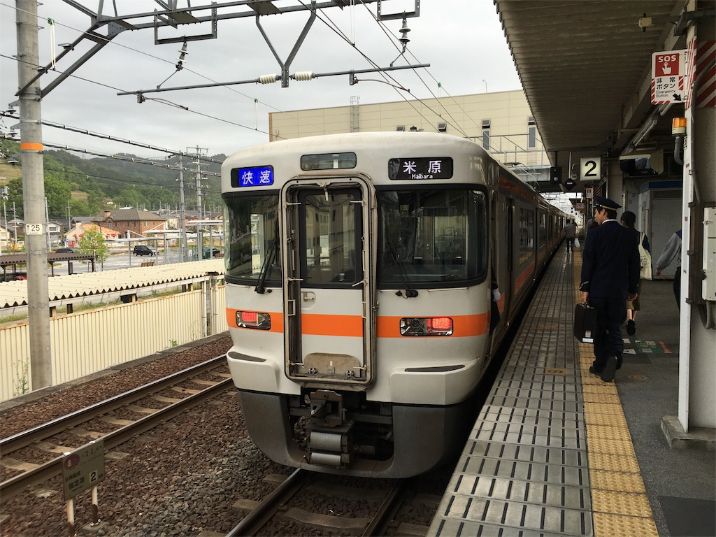 f:id:utakoya-ry88:20160604153335j:image