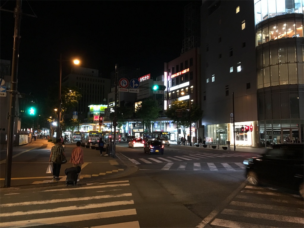 f:id:utakoya-ry88:20160604153741j:image