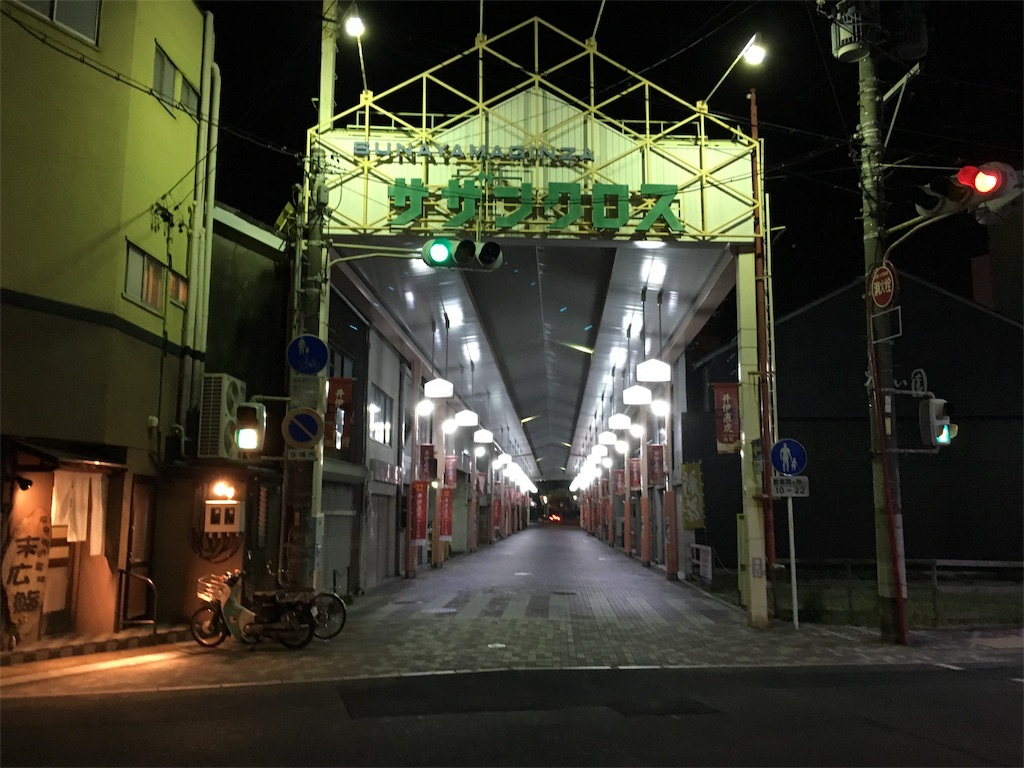 f:id:utakoya-ry88:20160604153850j:image