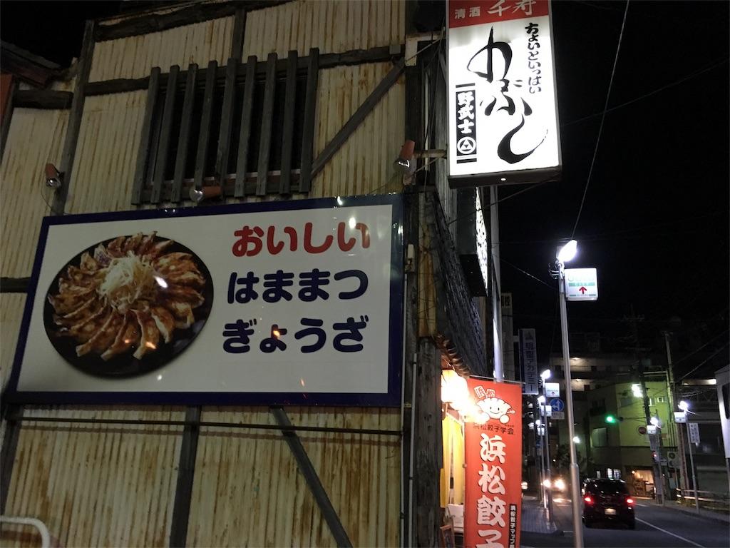 f:id:utakoya-ry88:20160604154205j:image