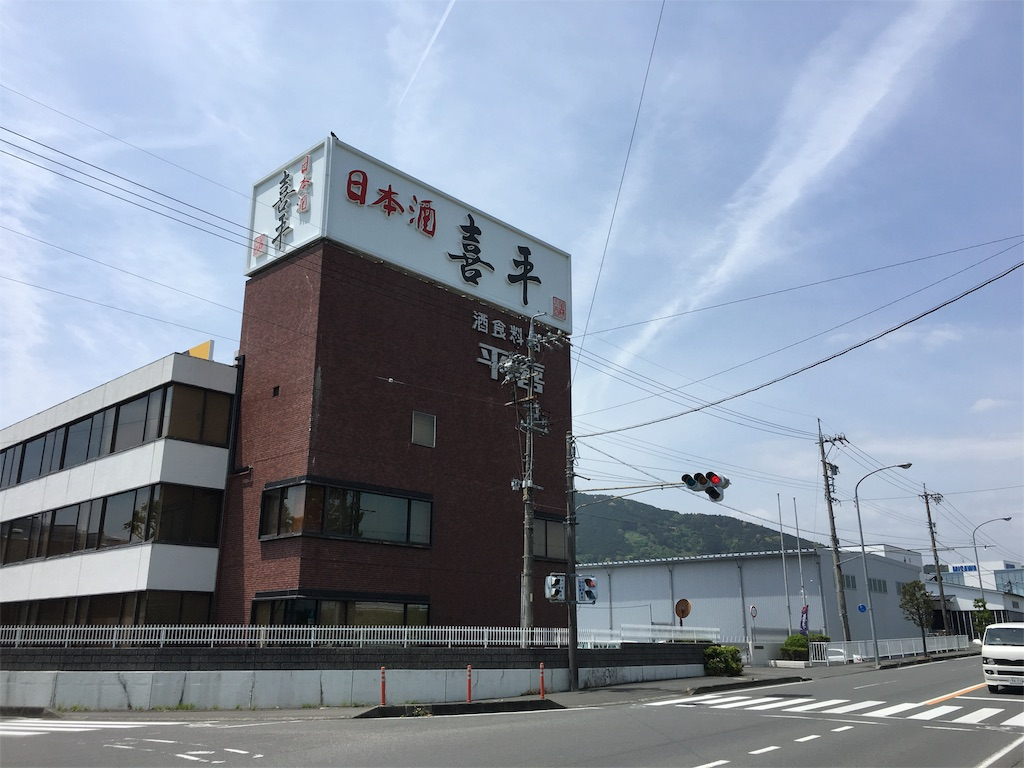 f:id:utakoya-ry88:20160604161923j:image