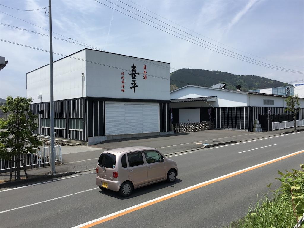 f:id:utakoya-ry88:20160604162020j:image