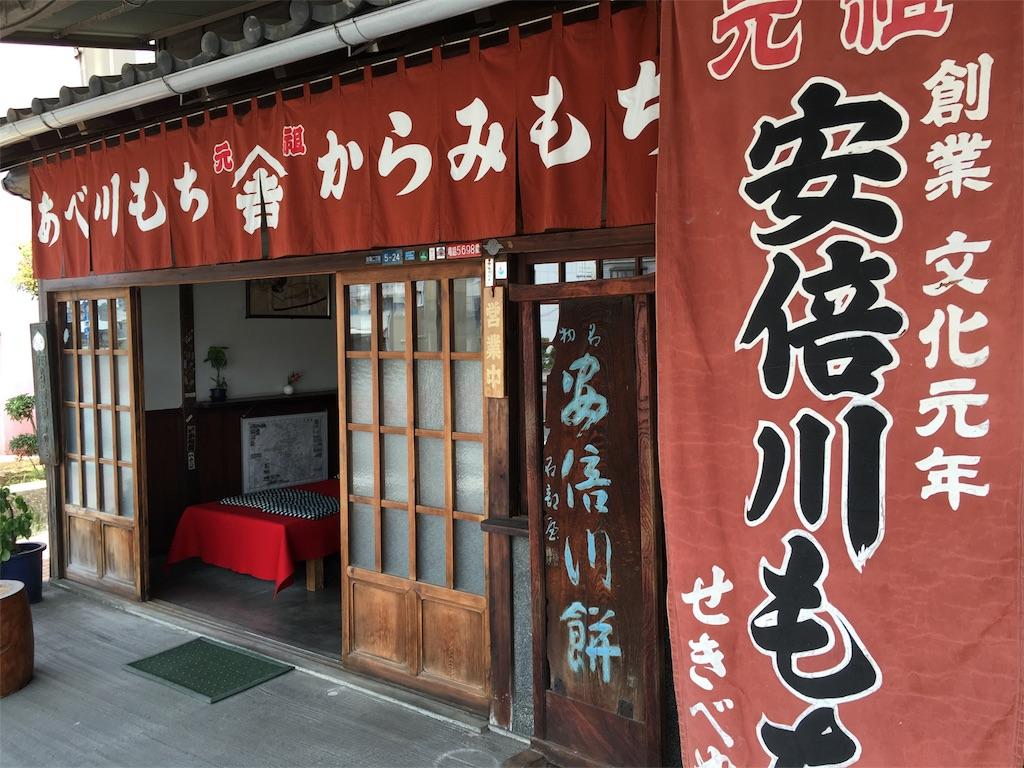 f:id:utakoya-ry88:20160604163024j:image