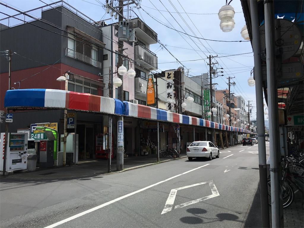 f:id:utakoya-ry88:20160604163612j:image