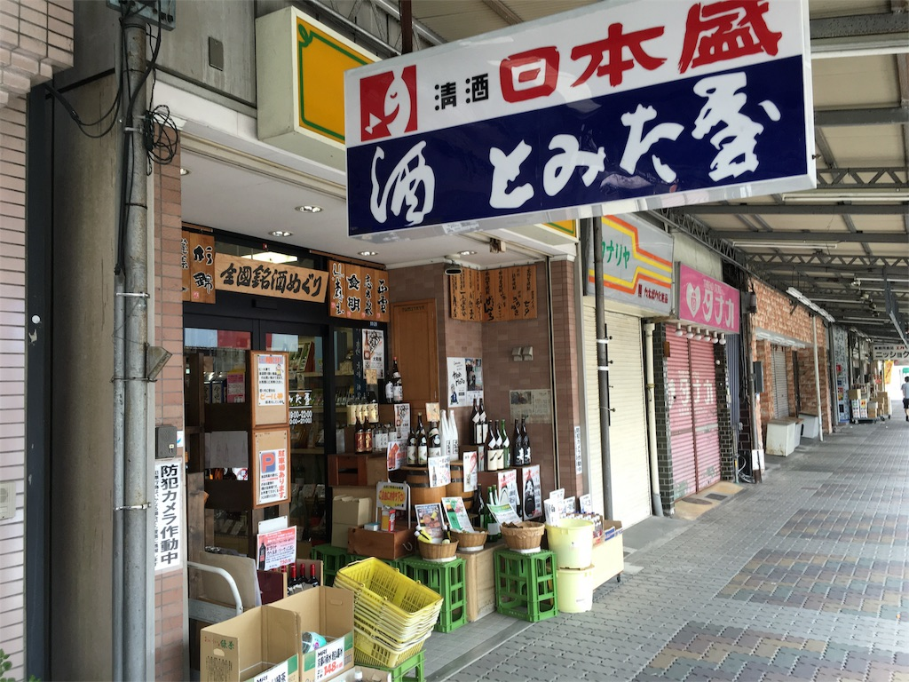 f:id:utakoya-ry88:20160604163641j:image