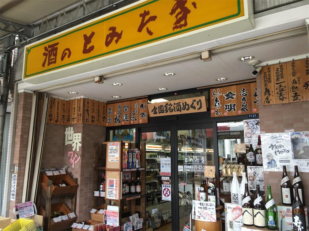 f:id:utakoya-ry88:20160604163729j:image