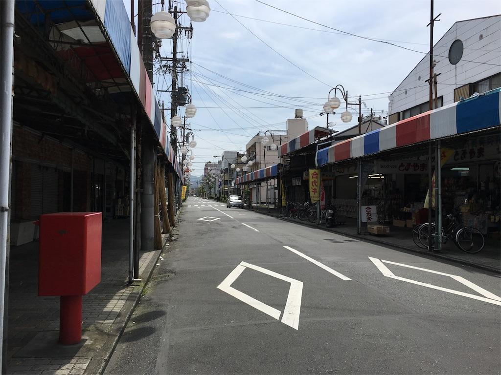 f:id:utakoya-ry88:20160604164206j:image