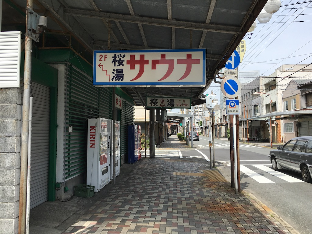 f:id:utakoya-ry88:20160604164402j:image