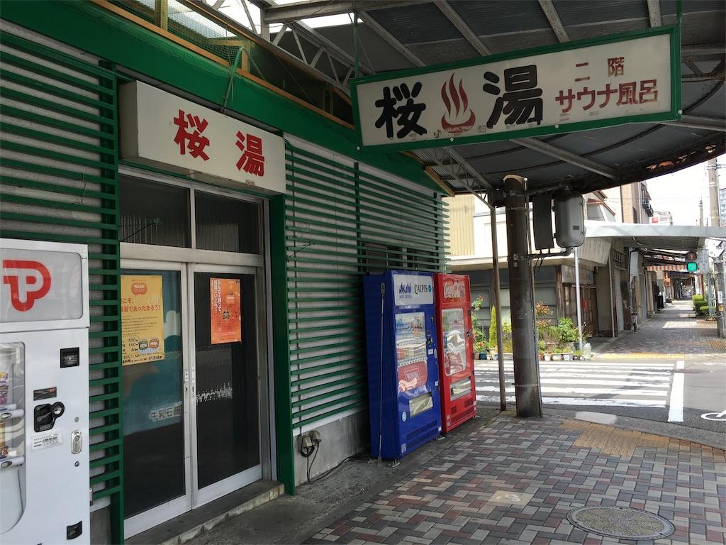 f:id:utakoya-ry88:20160604164428j:image