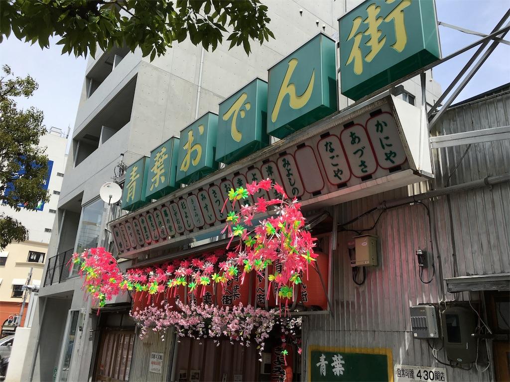 f:id:utakoya-ry88:20160604164839j:image