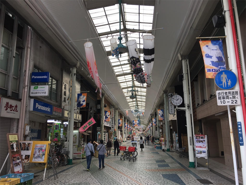 f:id:utakoya-ry88:20160604165428j:image