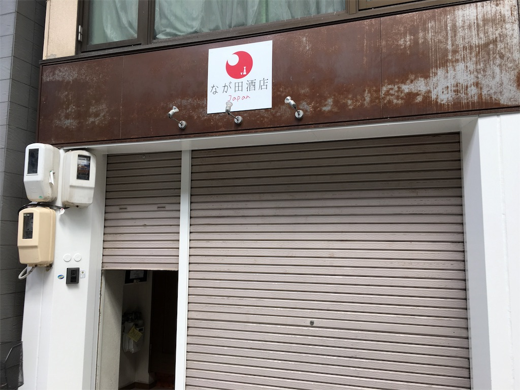 f:id:utakoya-ry88:20160604165453j:image