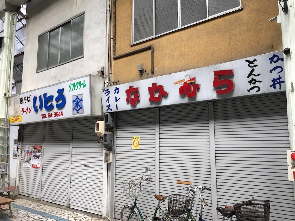 f:id:utakoya-ry88:20160604165542j:image