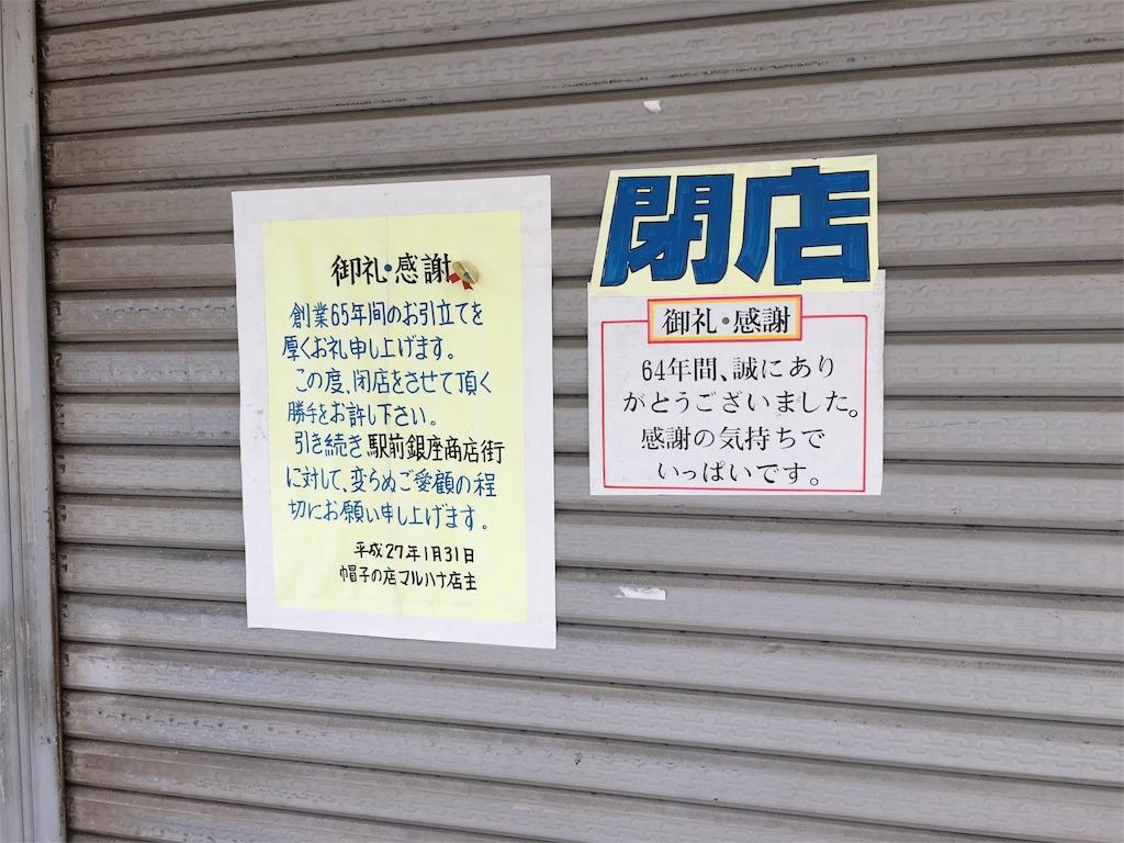 f:id:utakoya-ry88:20160604165628j:image