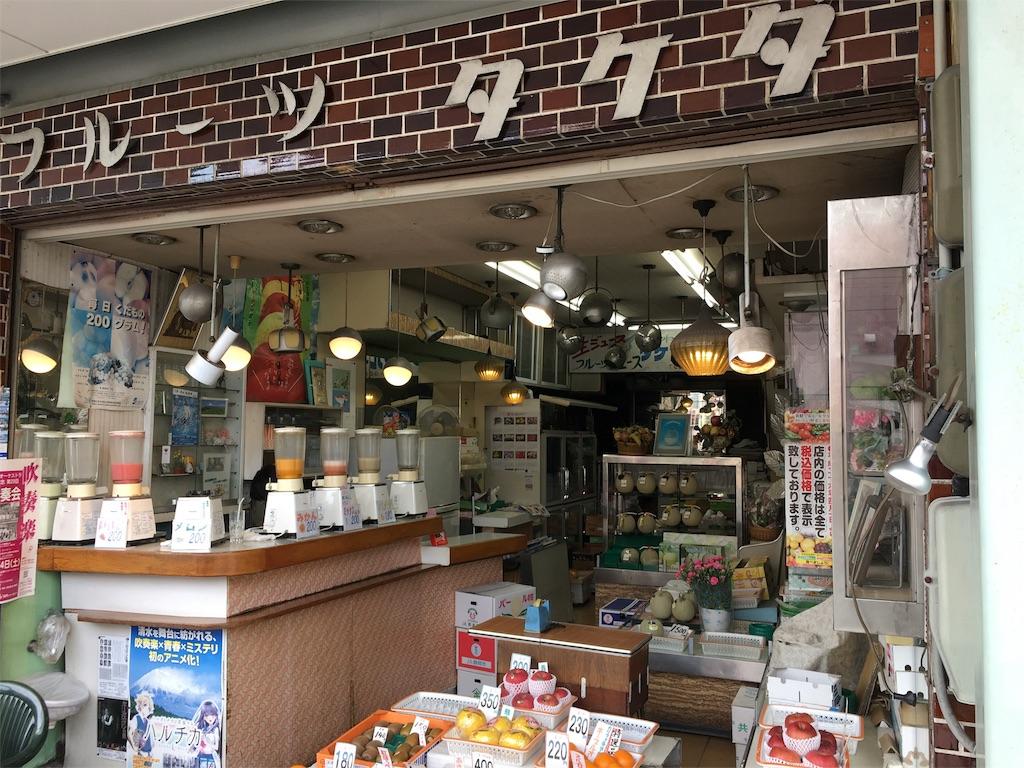 f:id:utakoya-ry88:20160604165746j:image