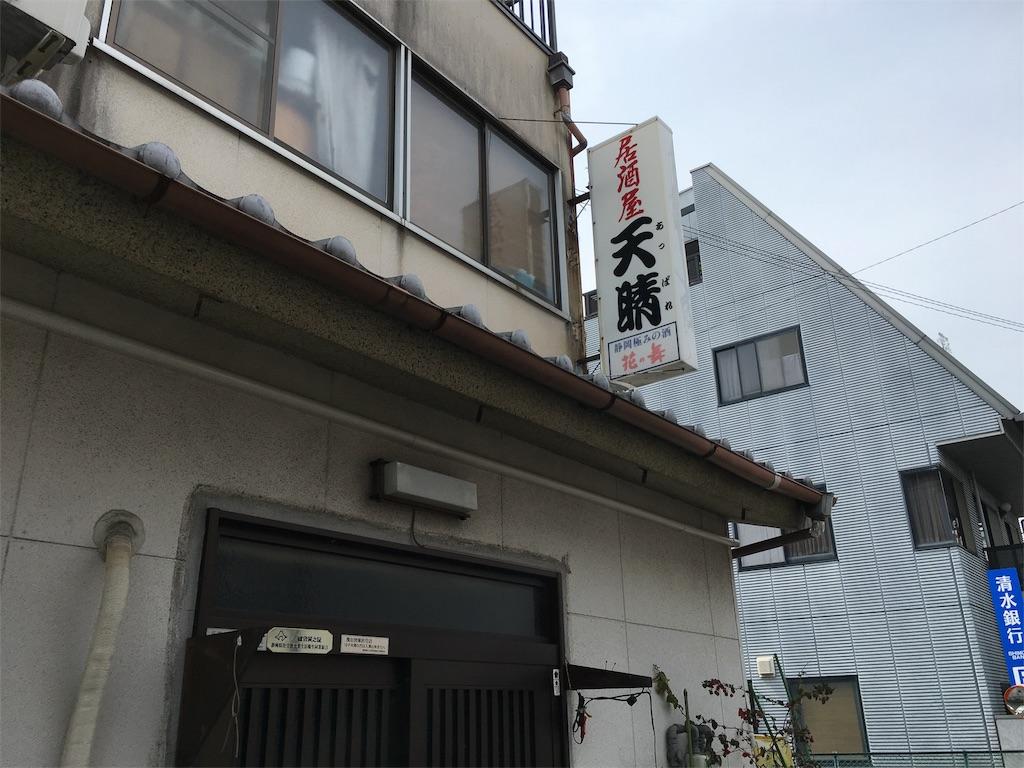 f:id:utakoya-ry88:20160604170256j:image