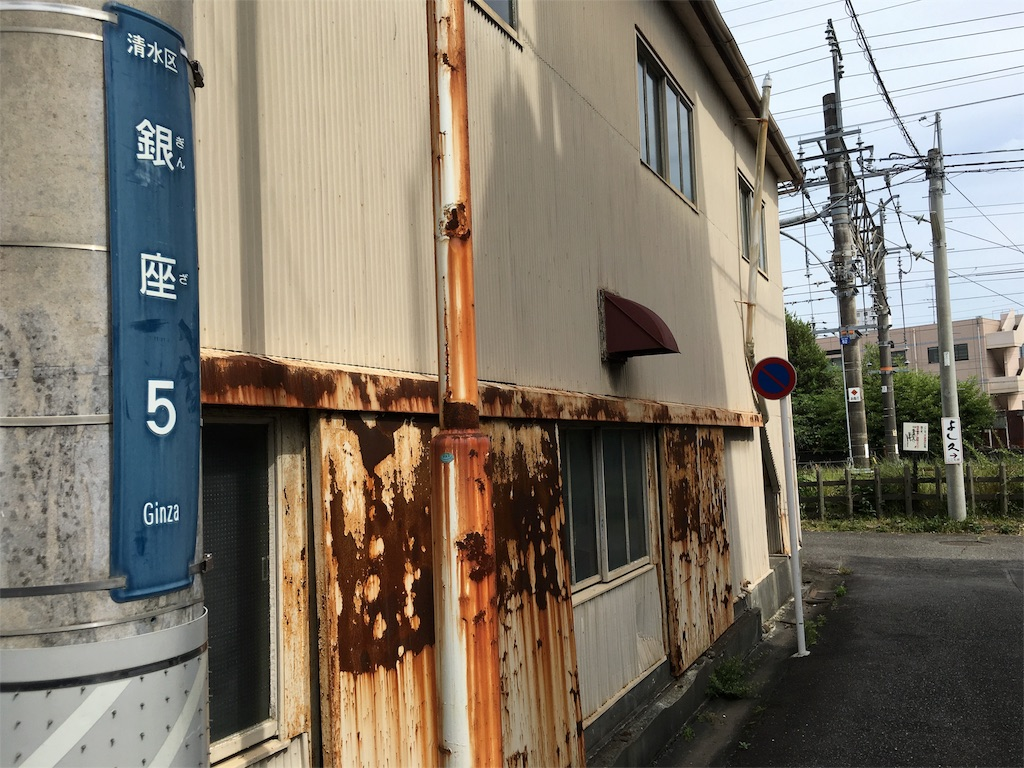 f:id:utakoya-ry88:20160604170412j:image