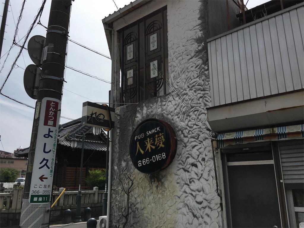 f:id:utakoya-ry88:20160604170531j:image