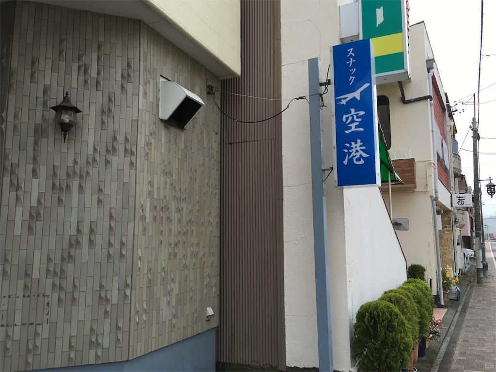f:id:utakoya-ry88:20160604170642j:image