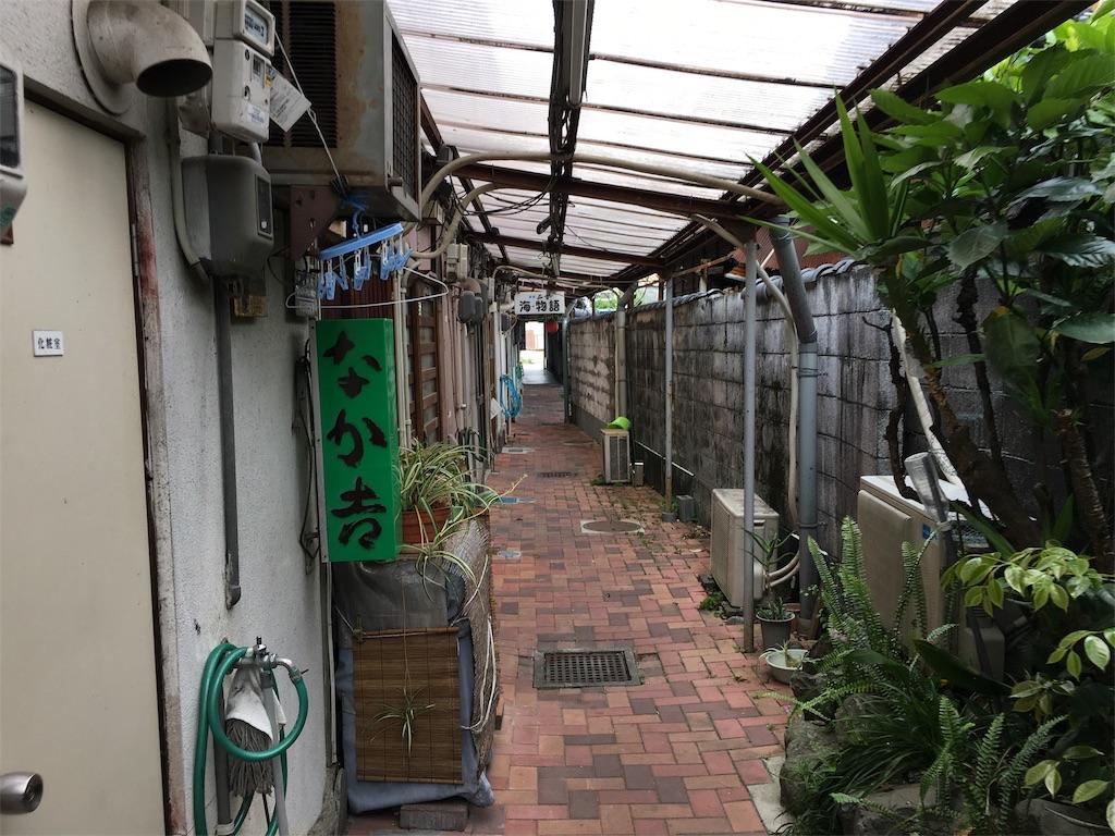 f:id:utakoya-ry88:20160604171532j:image