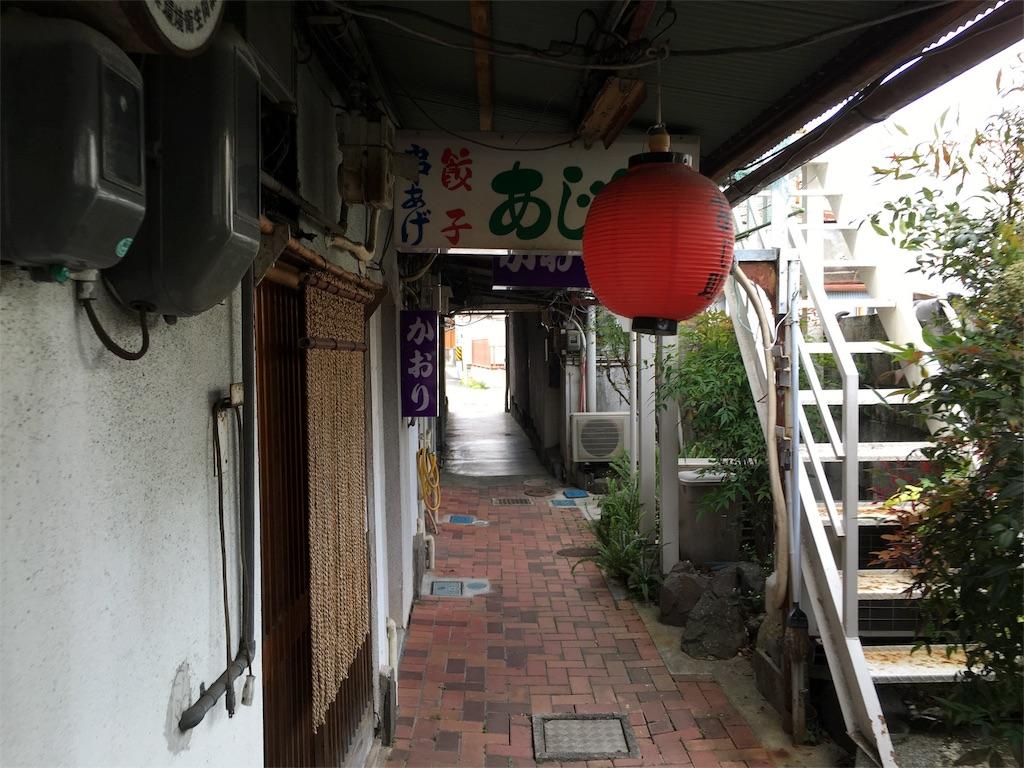 f:id:utakoya-ry88:20160604171550j:image