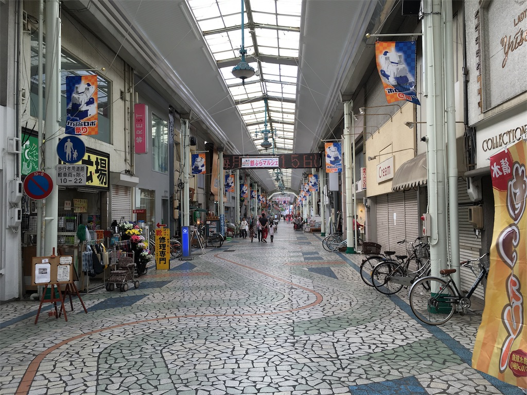 f:id:utakoya-ry88:20160604171816j:image