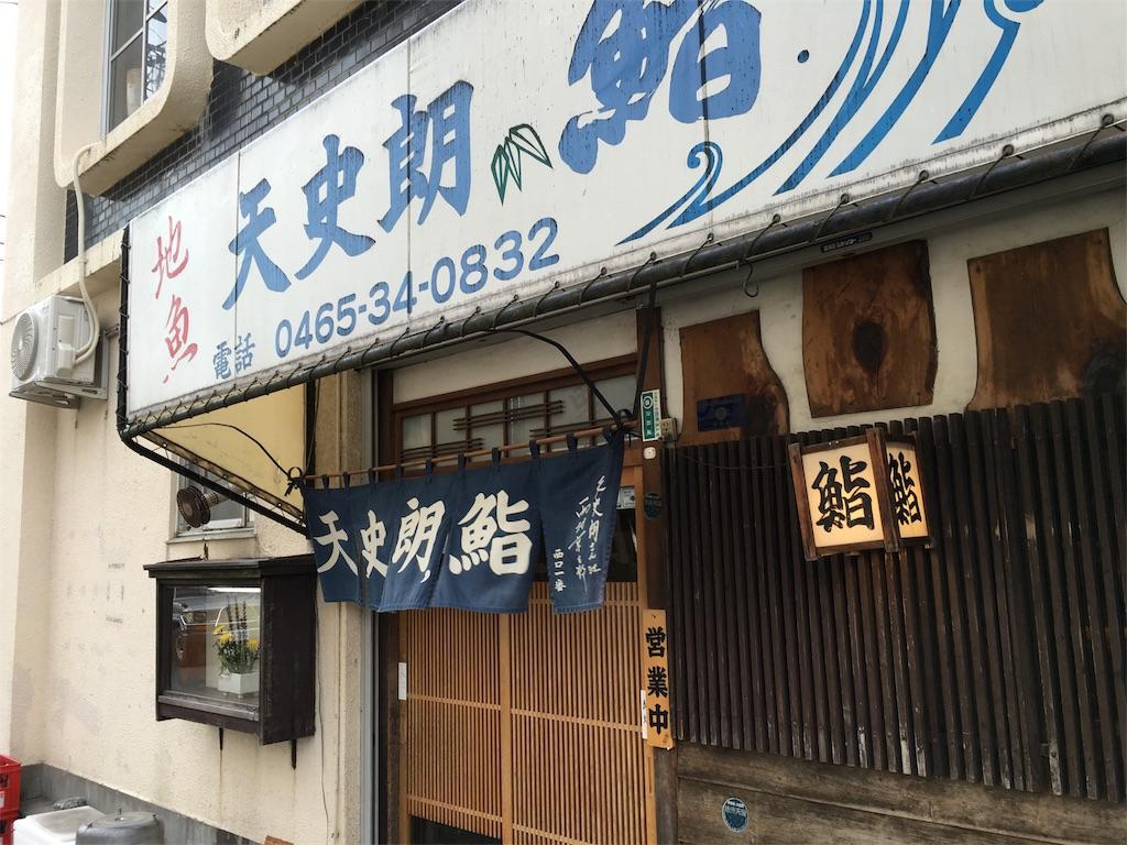 f:id:utakoya-ry88:20160604171920j:image