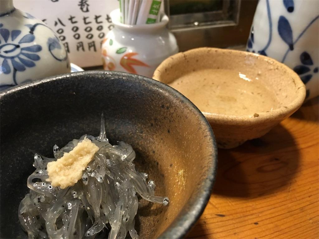 f:id:utakoya-ry88:20160604171947j:image