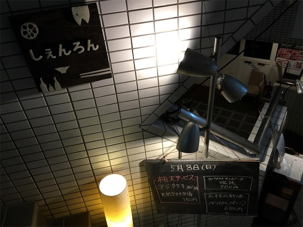f:id:utakoya-ry88:20160604172114j:image