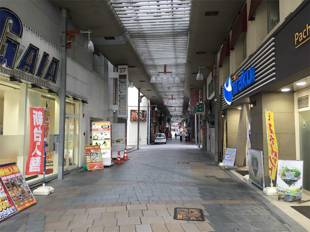 f:id:utakoya-ry88:20160606151421j:image